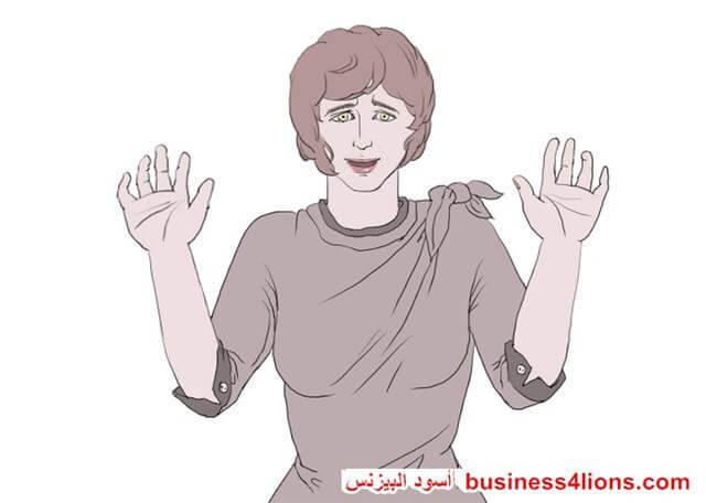 باطن اليد المفتوح وتوجه الوجه للأمام - لغة الجسد