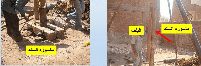 فحص التربة وتقرير فحص التربة و الجسات بالتفصيل