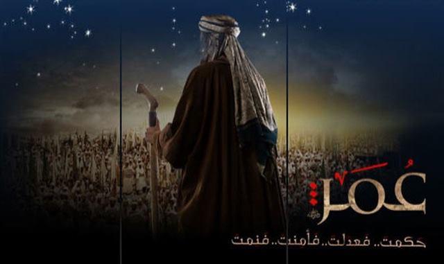 انجازات عمر بن الخطاب - عمر والإدارة الرشيدة